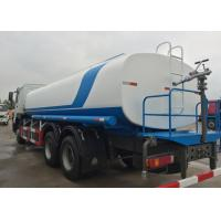 Wholesale Water Sprinkling Tank Truck SINOTRUK HOWO LHD 6X4 18CBM For Pesticide Spraying from china suppliers
