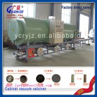 Wholesale high reputation electric calcining furnace ,china manufacture from china suppliers