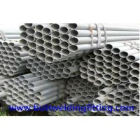 Wholesale BS 3076 NA13 ASTM A164 Nickel Alloy Tube , 12'' Round Steel Pipe from china suppliers