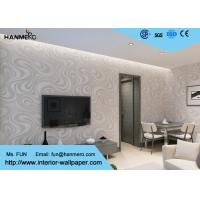 Wholesale 0.7*8.4M Removable Non  -woven Modern Luxury Wallpaper with Abstract Curve from china suppliers