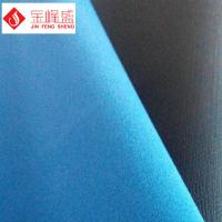 Wholesale Spunlace Blue Arts and Crafts Fabric for Upholstery Material Velvet Fabric from china suppliers