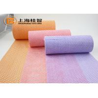 Wholesale Cross Lapping Spunlace Nonwoven Fabric Polyester And Viscose Wavy Cleaning Wipes from china suppliers