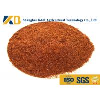 Wholesale Safe Cattle Feed Additives / Cow Feed Supplements Promote Animal Growth from china suppliers