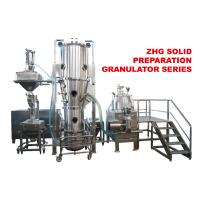 Wholesale 20mesh size High shear mixer granulator , vacuum drying equipment granulating line PLC control system from china suppliers