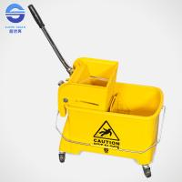Wholesale Yellow Multi Functional Small Mop Wringer Trolley 20L with Single Bucket from china suppliers