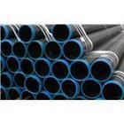 Wholesale API 5L Line Pipe Grade B from china suppliers
