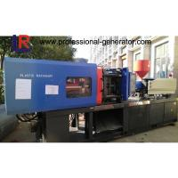 Wholesale Strong Stable Small PET Plastic Blow Molding Machine High Speed 3600KN 22kw from china suppliers