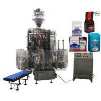 Wholesale Automatic Yeast Powder Vacuum Packaging Machine from china suppliers