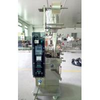 Wholesale Stainless Steel 304 Spices / Salt Granule Packaging Machine Automatic from china suppliers