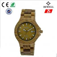 Wholesale Solid Wooden Wrist Watches from china suppliers