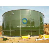 Wholesale Biogas Plants Glass Fused Steel Tanks for Energy Production from Animal Manure Sewage Sludge Plant from china suppliers