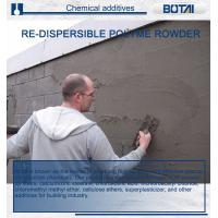 Buy cheap Construction modified redispersible polymer powder admixture from wholesalers