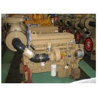 Wholesale Most Powerful Multi Cylinder Diesel Engine Cummins MTAA11- G2 For Diesel Generator Set from china suppliers
