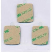 Buy cheap Specialized 3m double coated adhesive tape 3M300LSE from wholesalers