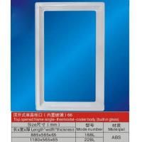 Wholesale Built-in Glass Refrigerator Replacement Part Top Opened Single - Thermostat Frame Body 168L from china suppliers