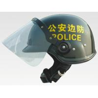 Buy cheap Hongkong Style PC / AS Anti Riot Helmet for Riot Control Equipment from wholesalers