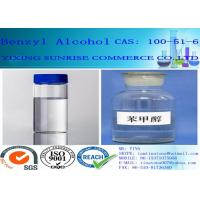 Wholesale Clear Colourless Benzyl Alcohol Liquid Animal Feed Additives C7H8O CAS 100-51-6 from china suppliers