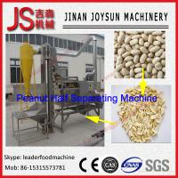 Wholesale 800kg / h High Capability Peanut Half Separating Machine 2.2kw / 380v from china suppliers