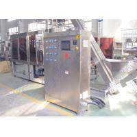Wholesale High Efficiency Bottled Carbonated Drinks Filling Machine 3000 Kg Weight from china suppliers