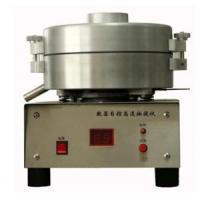Wholesale GD-0722 Bituminous Mixture Centrifugal Extractor from china suppliers