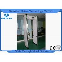 Wholesale Pass Through Foldable Digital Portable Metal Detector Security Gate With 3 Detect Zone from china suppliers