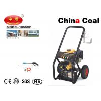 Wholesale Gasoline High Pressure Washer Portable Car Cleaning Machine from china suppliers