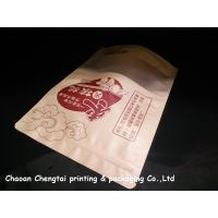 Wholesale Custom Printing Paper Bag Packaging / Paper Pouch Packaging For Cereal Food from china suppliers