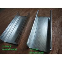 Wholesale Top Quality Drywall Partition metal frame(C-stud, U-track, Corner Bead) for Project from china suppliers