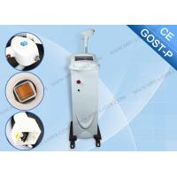 Wholesale Micro - channel  808nm diode laser hair removal machine 2500W with CE Approved from china suppliers