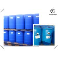 Wholesale Raw Chlorhexidine Gluconate Pharmaceutical Intermediates CAS 18472-51-0 from china suppliers