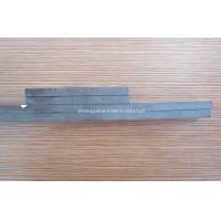 Buy cheap Electric Motor Magnets,Electric Motor Strips from wholesalers