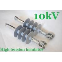 Quality 10kV Small High Tension Insulators , Overhead Transmission Power Line Insulators for sale