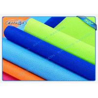 Wholesale Anti-chemical Impermeable Spunbond Polypropylene Nonwoven Fabric from china suppliers