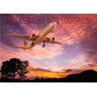 Wholesale Shipping To Middle East Cargo Services China To Iran Global Logistics Provider from china suppliers