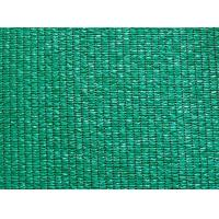 Wholesale Sun Shade Net from china suppliers