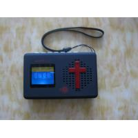 Wholesale Black  creative OLED MP3 Display / music player review with bible broadcast , FM from china suppliers