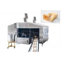 Wholesale Commercial Waffle Cone Maker , High Power Ice Cream Cone Making Machine 0.75kw from china suppliers