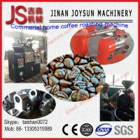 Wholesale 15KG Automatic High Grade Commercial Coffee Roaster Coffee Bean Roaster from china suppliers