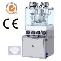 Wholesale Double Layer Automatic Pill Press Machine , Bilayer Tablet Press Equipment Used In Tablet Manufacturing from china suppliers