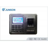 Wholesale Smart Password Fingerprint Access Controller Wiegand Interface from china suppliers