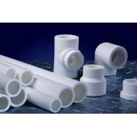 Wholesale good water resistance properties polyethylene (PE-RT) tubes sanitation and hygiene from china suppliers