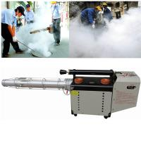 Quality Outdoor disinfection thermal fogger (five year engine guarantee) for sale