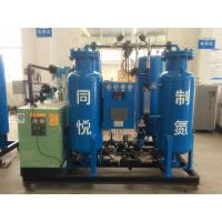 Wholesale 250Nm3 / H PSA Nitrogen Gas Purifier 1-6 Bar For Oil / Gas Well Maintenance from china suppliers
