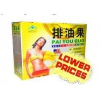 Wholesale Pai you guo Weight Loss Herbal Slimming Tea  from china suppliers