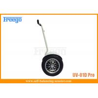 Wholesale Outdoor Self Balanced Folding Electric Scooter Personal Transporter 24V 28Ah from china suppliers
