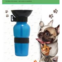Wholesale Aqua dog Pet Drink Bottle Portable Dog Dog Drink Water Bottle Drink Water Bottle Outdoor Drinker from china suppliers
