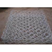 Buy cheap Gabion wire mesh box hexagonal weave gabion cage from wholesalers