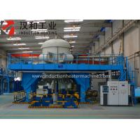 Wholesale Horizontal High Temperature Sintering Furnace With Less Energy Consumption from china suppliers