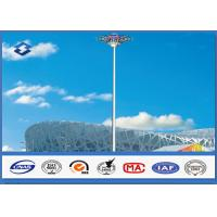 Wholesale Polygonal / Conical shape high mast lighting poles , Stadium Light Pole 24 mm Bolt diameter from china suppliers