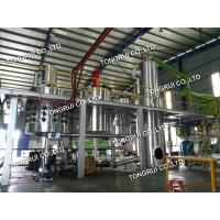 Wholesale DIR Waste Engine Oil Extract Base Oil Distillation Machine from china suppliers